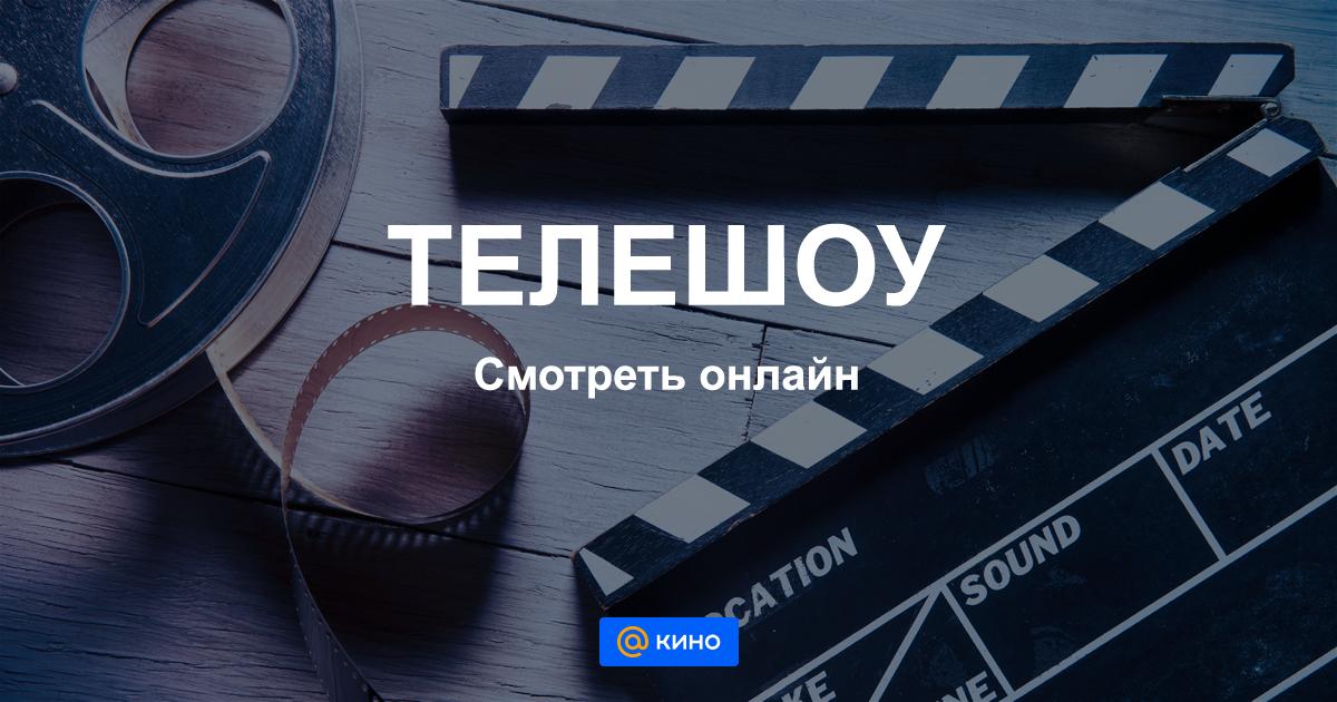 Смотреть бесплатно онлайн порно видео, порно ролики, порно фильмы
