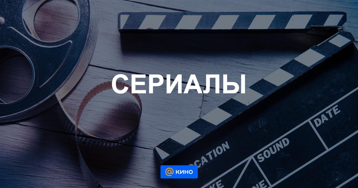 IZVRATANET  Порно Фильмы Онлайн